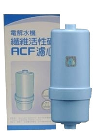 """K"" szűrő (ACF) Biostone-nal (ez a turmalinos betét)"